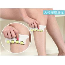 Promoting Blood Slimming Scraping Plates Massager (Large)