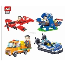Kids Lego (Collect all 4 patterns) Birthday Gift