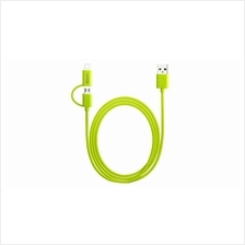 Golf GC20 1m 2in1 Apple Lightning & MicroUSB Data Sync Cable - Green