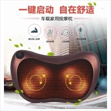 Car & Home Massager Massage Pillow Shiatsu Light Cushion