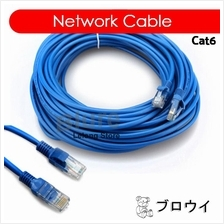CAT6 Ethernet UTP LAN Cable
