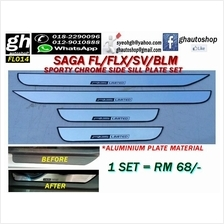 SAGA FL / FLX / BLM SPORTY CHROME SIDE SILL ALUMINIUM COVER SET (4PCS)