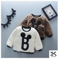 Baby Cotton Velvet Winter Sweater 1-3 Years Old)