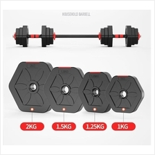 [Buy 1 Free 3] Hexagon Dumbbell 10kg 15kg 20kg Adjustable Dumbbell