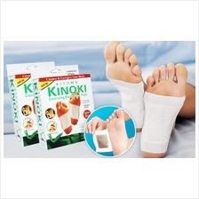 HOT SALE : Kinoki Cleansing Detox Foot Pads x 10pcs + FREE SHIPPING