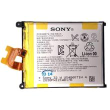 NEW Internal Battery LIS1543ERPC for Sony Xperia Z2 D6502 D6503