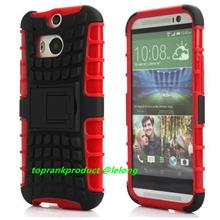 HTC One M8 TPU + PC Tough Armor Stand Back Case Cover Casing