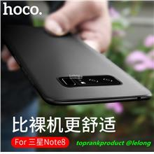 Ready Stock@ Hoco Samsung Galaxy Note 8 Matte TPU Case Cover Casing