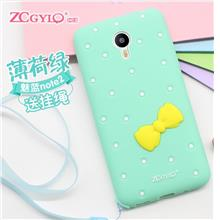 Meizu M2 M3 Note ShakeProof Silicone Case Cover Casing + Free Gift