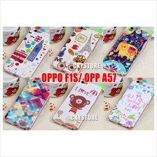 OPPO F1S/ OPPO A57 Trendy Soft TPU Case cover