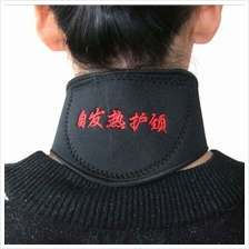Black Self Heating Magnetic Therapy Tourmaline Pain Relief Neck Wrap C..