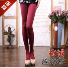 Fashion Thick Slim Keep Warm Pantyhose