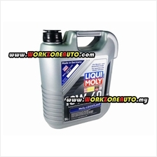 Liqui Moly Package A - 3 in 1 Petrol Additive Pack