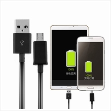 1M Micro USB Charger Charging Sync Data Cable For Samsung Galaxy S2 S3..