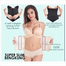 Slimming Waist Belt Bengkung / Super Thin Waist Corset, Slimming Belt