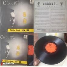 **incendeo** - Chin Whai 秦淮 白雲 Collectible