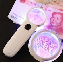 2 LED Light 15X Handheld Magnifier Reading Magnifying Glass Jewelry Lo..