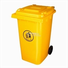 120L Bin yellow Dustbin Garbage Trash