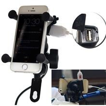 Universal X Type Motorcycle Mount Holder Stand USB Charger For Cell Ph..