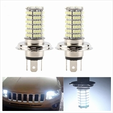 2 pcs H4 DC12V 120LED SMD High Low Beam LED Fog Light Headlight Lamp W..