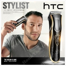 HTC Washable Rechargeable Electric Hair Trimmer