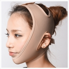 Wrinkle Face Chin Cheek Lift Up Slimming Mask Ultra-thin Belt Band