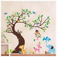 Cute Monkey Owl Animals Zoo Removable Kids Wall Sticker Decal Nursery ..