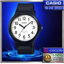 CASIO MW-240-7BV WATCH ☑ORIGINAL☑