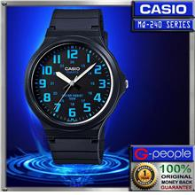 CASIO MW-240-2BV WATCH ☑ORIGINAL☑
