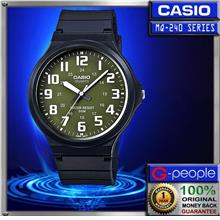 CASIO MW-240-3BV WATCH ☑ORIGINAL☑