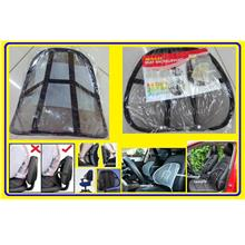 Car Seat Chair Mesh Back Lumbar Support 4 car office house home seat $