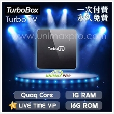 TURBO TV Android TV BOX FREE LIFETIME VIP IPTV 1GB 8GB TURBOBOX 2