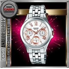 CASIO LTP-E308D-7A ANALOG LADIES WATCH☑ORIGINAL☑
