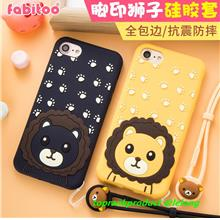 Fabitoo iPhone 6 6S 7 Plus Soft Silicone Back Armor Case Cover Casing