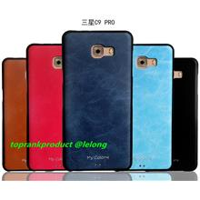 Samsung Galaxy C9 Pro Soft PU Leather Silicone Back Case Cover Casing