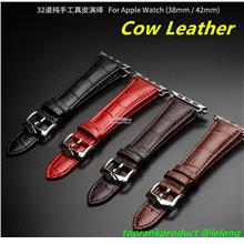 Qialino Cow Leather Apple Watch 2 42mm 38mm Buckle Watchband Strap