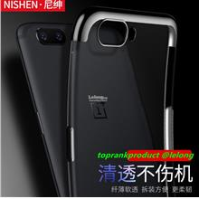OnePlus 5 Anti Drop Transparent Protection Silicon Case Cover Casing