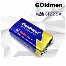 2Pcs Goldmen 9V Battery 350mAh for SmartTag TouchnGo Toy Devices