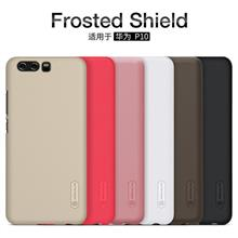 ORIGINAL Nillkin Frosted Shield Matte case Cover Huawei P10 & P10 Plus