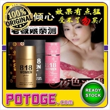 818 Pheromone Perfume Attract Dating Sex Men Women Cologne Play)