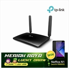 TP-LINK, 300Mbps Wireless N 4G LTE Router - TL-MR6400)