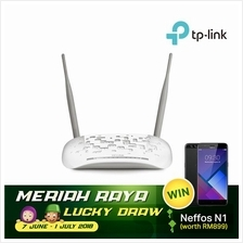 TP-LINK W8961N 300Mbps Wireless N ADSL2+ Streamyx Modem Router)