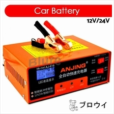 12V/24V Vehicle Battery Electric Charger Lorry Car Motorcycle