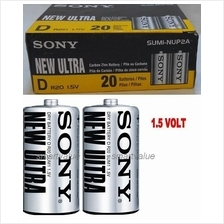 SONY Ultra D Size Batteries 20 Pieces.Clearance Sale!