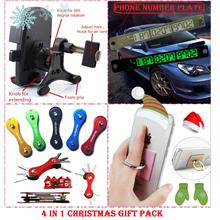Winter Promotion~ 4 in 1 Package Key&Phone Holder AutoAirvent IRING