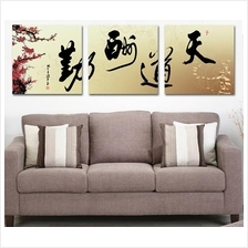 Study Room Elegant Painting Decorative Painting