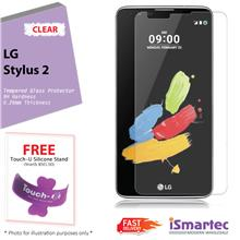 [Wholesale] LG K535 Stylus 2 / Plus Tempered Glass Protector 0.26mm + ..