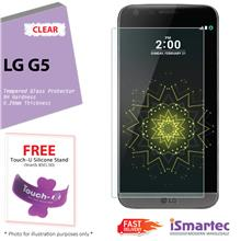 [Wholesale] LG H860N G5 Tempered Glass Protector 0.26mm + 9H Hardness ..