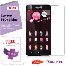 [Wholesale] Lenovo S90 / Sisley Tempered Glass Protector 0.26mm + 9H H..