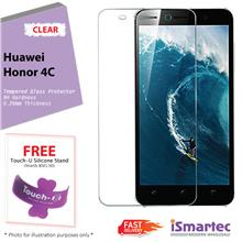 [Wholesale] Huawei Honor 4C Tempered Glass Protector 0.26mm + 9H Hardn..